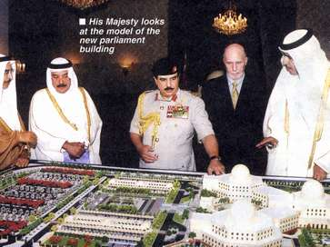 Architectural model of proposed new Parliament building for Ministry for Special Projects Bahrain